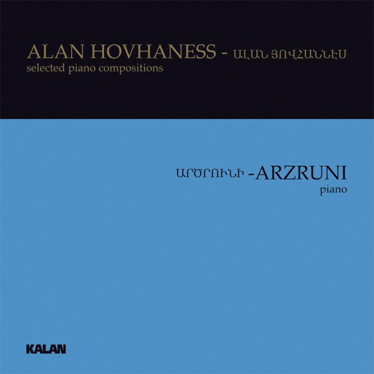 CD cover: Alan Hovhaness - Selected Piano Compositions - Arzruni